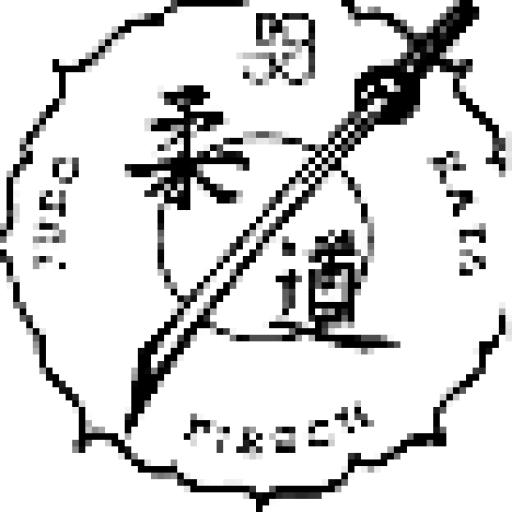 MIKAMI Judo et Famille